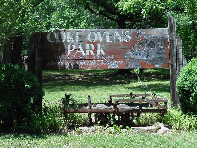 The entrance to Coke Oven Park.