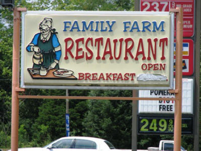 Family Farm Restaurant