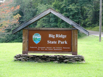 The entrance to Big Ridge State Park.