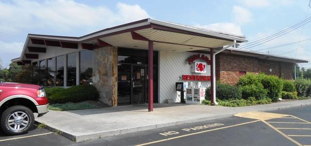 Located in the Midland Center in Aloca, TN.
